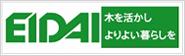 永大産業(株)
