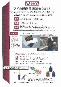 scan (212x300)